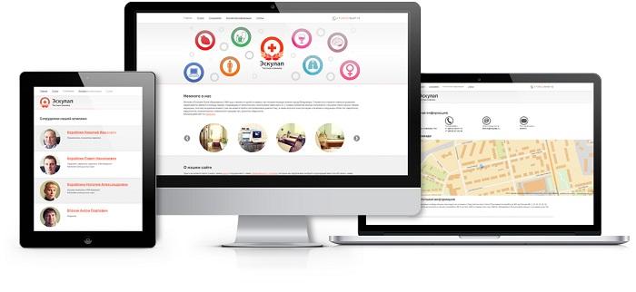 Бизнеса для чего необходимо продвижение сайта и раскрутка сайта поисковая эффективное продвижение сайтов скачать книгу